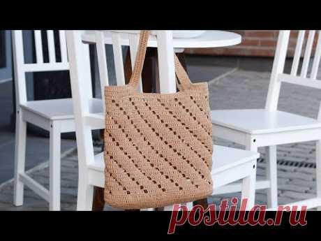 Сумка из рафии Диагональ. Вязание крючком. Crochet Raffia Bag. Tutorial