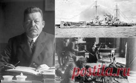 ● 11.08.1919 ● 11 августа 1919 завершилась Ноябрьская революция ● ✨ ✧ • 11 августа 1919 завершилась Ноябрьская революция (1918.11.04 - 1919.08.11), которая уничтожила Германскую империю (18.01.1871 - 9.11.2018).