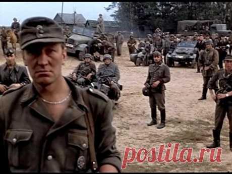 Лучшие #военные фильмы.  Фильм КАРАТЕЛИ.  Русские фильмы про Великую Отечественную 1941 1945