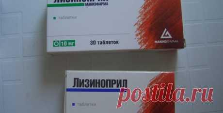Лизиноприл в лечении повышенного давления | Лизиноприл снижает давление