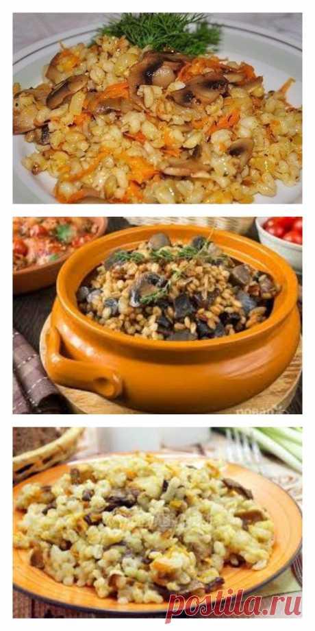 Лично я перловку обожаю потому, что я знаю как ее готовить — «Перловая каша с грибами» - tolkovkysno.ru