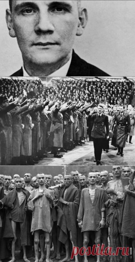 В СС Гитлера был шпион. Вот что он сделал, чтобы остановить нацистов. | Fraid | Яндекс Дзен