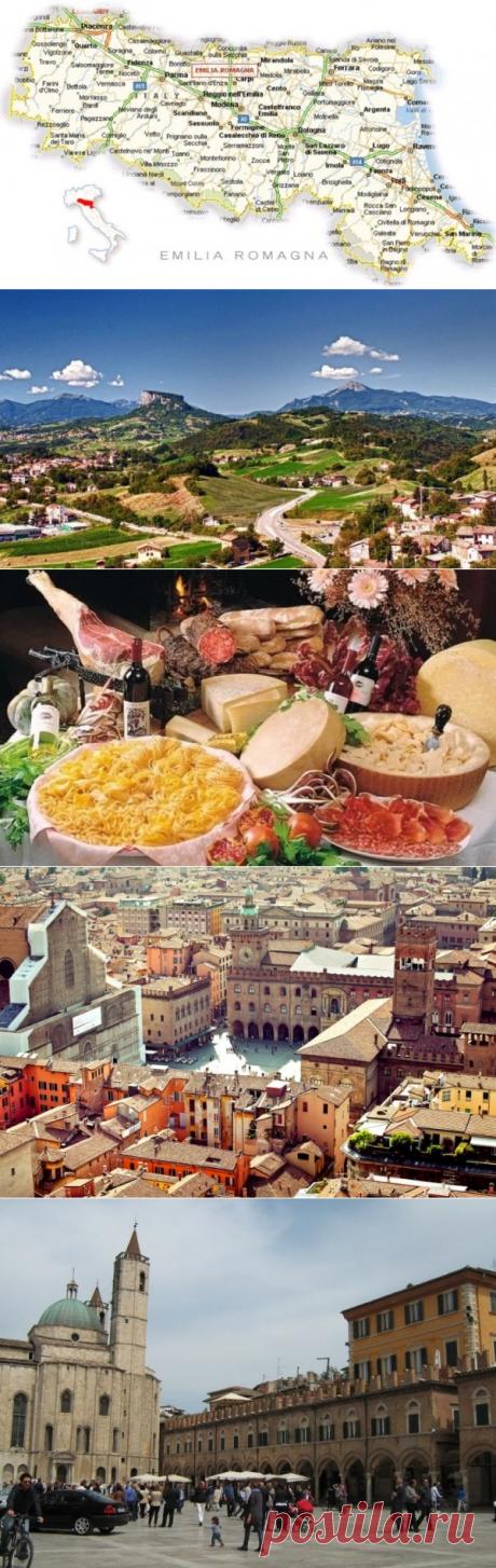 Регион Эмилия-Романья - вторая по размерам область Италии - обзор Италии