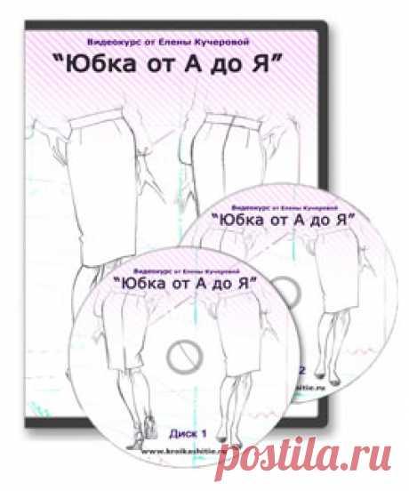 Выкройка блузки 44 до 56 размера (Шитье и крой) | Журнал Вдохновение Рукодельницы