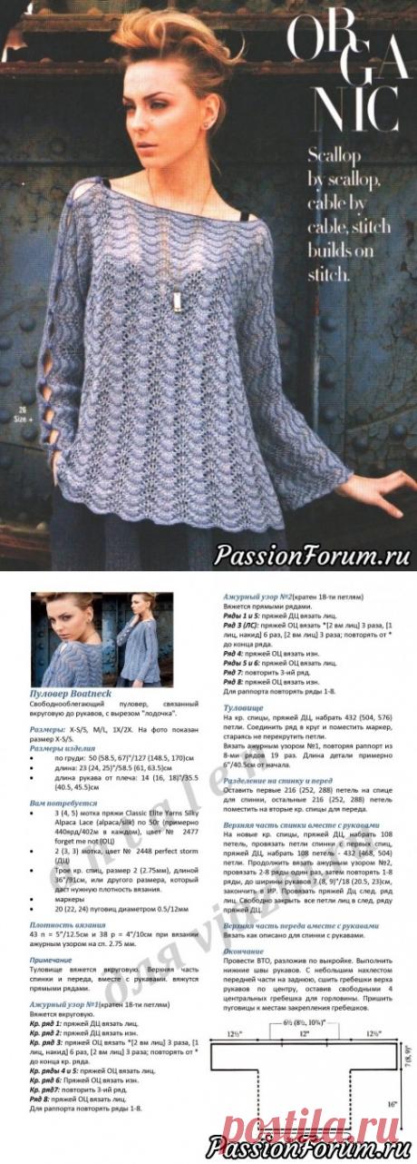Женский вязаный пуловер спицами с волнистым узором Павлиний хвост - запись пользователя Лисик (Светлана) в сообществе Вязание спицами в категории Вязание для женщин спицами. Схемы вязания спицами