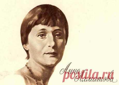 The best poems of Anna Akhmatova. What depth in them!