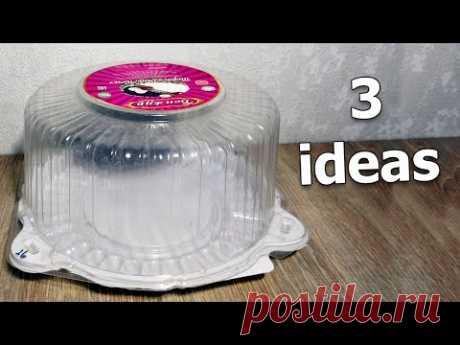 3 идеи, что можно сделать из коробки от торта