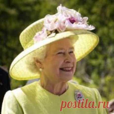 """Сегодня 21 апреля отмечается """"День рождения королевы Елизаветы II"""""""