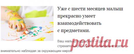 Уроки рисования - важный этап в развитии ребёнка - Календарь развития ребенка
