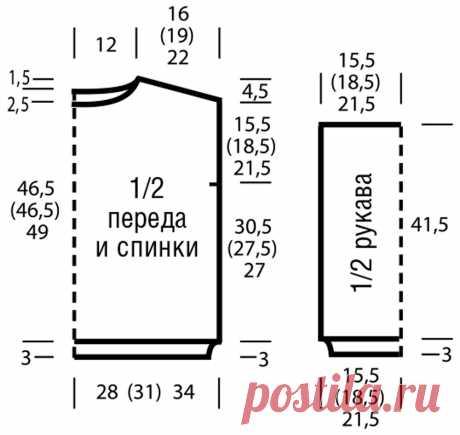 Свободный джемпер с ажурным узором - схема вязания спицами. Вяжем Джемперы на Verena.ru