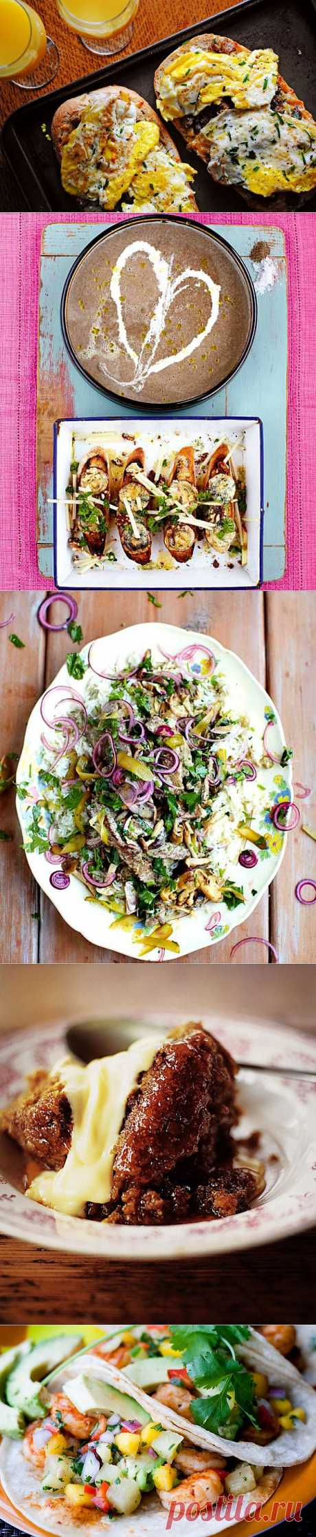 Обед для двоих: 10 рецептов, которые надо взять на заметку | ПолонСил.ру - социальная сеть здоровья