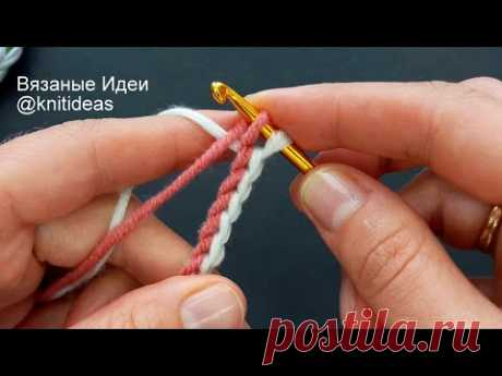 Удивительно просто вяжется! Двухцветный шнур крючком!