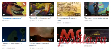 Галина Ермакова — Видео Mail.Ru