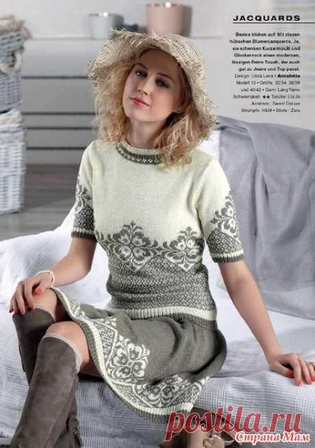 Летний комплект: пуловер и юбка. - Жаккард - Страна Мам