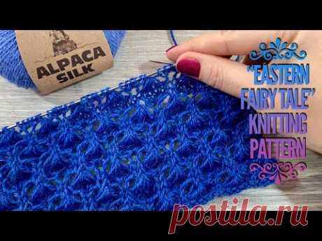 "Вяжем УЗОР спицами ""Восточная сказка"" / 🦋 ДВУСТОРОННИЙ 🦋 / Beautiful knitting pattern 🦋"