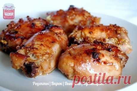Курица, маринованная в горчично — медовом соусе .  на 1 кг окорочков (бедрышек, ножек и т.п. ) мед — 3 столовые ложки соевый соус — 2 столовые ложки растительное масло — 2 столовые ложки горчица обычная — 1 столовая ложка горчица зерненая — 1 столовая ложка  Приготовление: куриные бедра моем, немного промокаем бумажным полотенцем, снимаем кожу  укладываем в форму для готовки  сверху заливаем маринадом (для этого смешиваем все ингридиенты), немного посыпаем черным перцем, з...