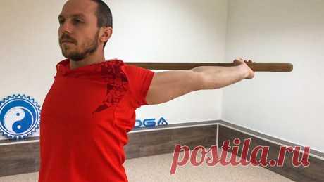 Упражнения с палкой для избавления от боли в плече   SLAVYOGA