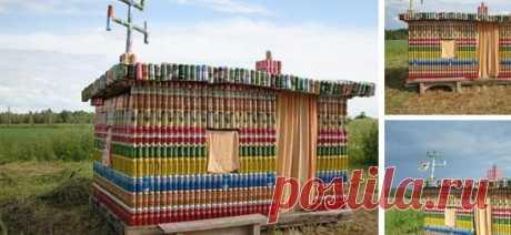 Alus bundžiņu māja Mālpils novadā