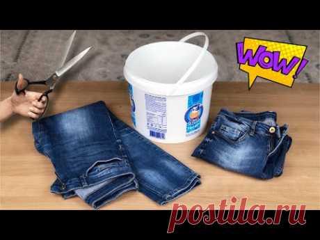 Отличная идея, которую можно сделать из старых джинсов и пластикового ведра | Утилизация отходов
