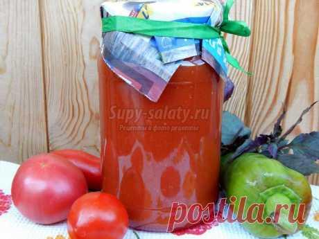 Домашний томатный сок с перцем без соковыжималки. Пошаговый рецепт