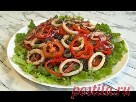 ПОТРЯСАЮЩИЙ САЛАТ С КАЛЬМАРАМИ БЕЗ МАЙОНЕЗА!!! / Cаlamari Salad
