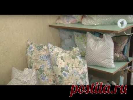 Новая жизнь перьевых подушек / Утренний эфир