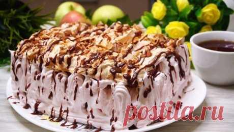 Само Название говорит за себя 'Лучший в мире Торт' VERDENS BESTE KAKE Норвежский торт