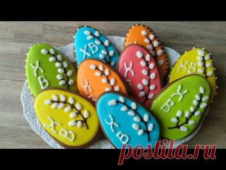 Easter Egg Cookies. Пасхальное имбирное печенье