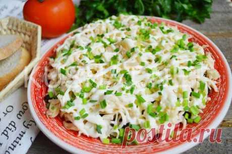 Салат с курицей, черносливом и сыром. Рецепт с фото • Кушать нет