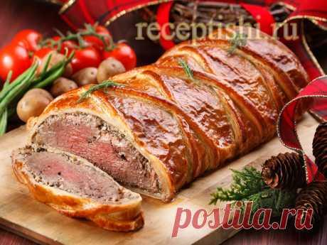 Говядина Веллингтон   Кулинарные рецепты с фото