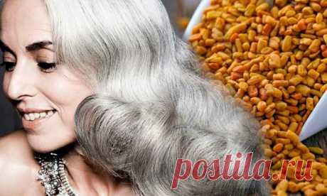 Чтобы волосы с годами не истончались и не выпадали: пажитник. Как использовать, где купить, рецепт маски и шампуня   ✧Сама себе косметолог✧   Яндекс Дзен