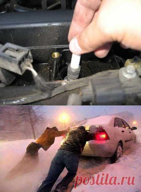 Как завести автомобиль в мороз - Ремонт - Авто - Каталог статей