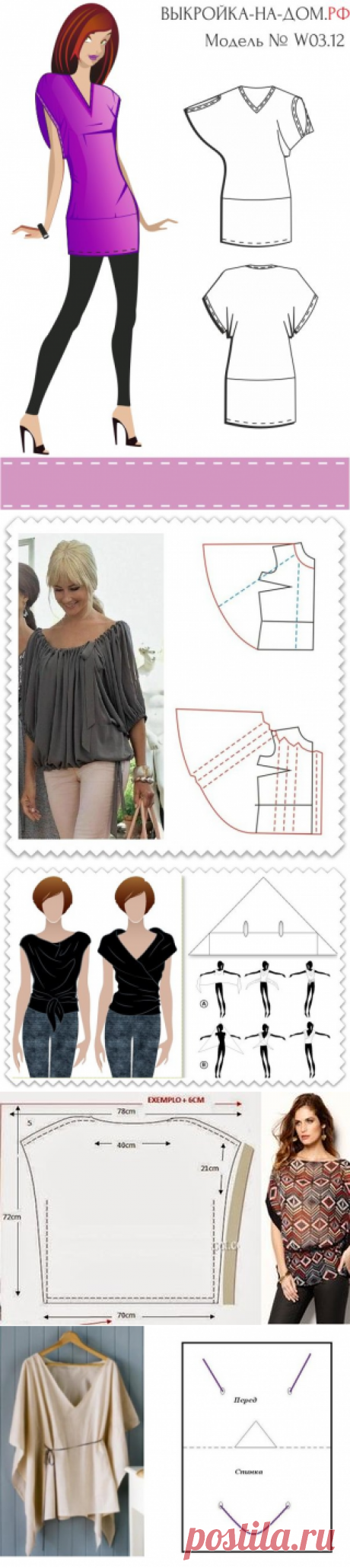 19 tselnokroyeny fashionable patterns for not able to sew