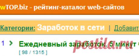 ТОП 100 web-сайтов. Рейтинг интернет-сайтов. Каталог: сайты. TOP100.
