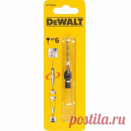 Купить DEWALT DT7604 пилотное сверло с зенкером, для шурупов толщиной 3 мм, Flip&Drive. Цена на ДеВОЛТ ДТ 7604 в официальном интернет-магазине DeWALT