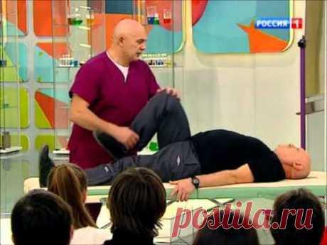 Коксартроз тазобедренного сустава, гимнастика для лечения - YouTube