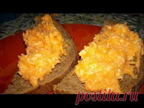 БУТЕРБРОДНАЯ НАМАЗКА  Простые рецепты  Бутерброды Быстрые рецепты Закуска Простые блюда Мужская еда - YouTube