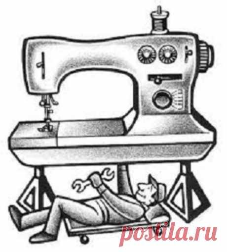 ДЕФЕКТЫ В РАБОТЕ ШВЕЙНОЙ МАШИНЫ | Журнал Вдохновение Рукодельницы