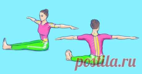 Упражнения, которые помогут укрепить поясницу - Женский дом Чтобы чувствовать легкость в каждом движении, не обязательно посещать спортзал. Есть упражнения, направленные на укрепление мышечного корсета, которые легко можно выполнять в домашних условиях без дополнительного инвентаря. Упражнения для поясницы Тренировать мышцы спины необходимо, ведь они держат наш позвоночник. Особенно когда приходится работать по 8 часов, не вставая со стула. Тогда позвонки смещаются из-за неправильной […]