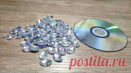 Взяли DVD диск, стразы и сделали блестящую поделку