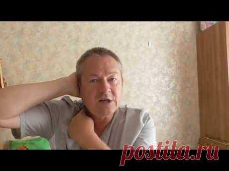 Грыжа Шморля | гемангиома позвонков | Беседы о позвоночнике 1