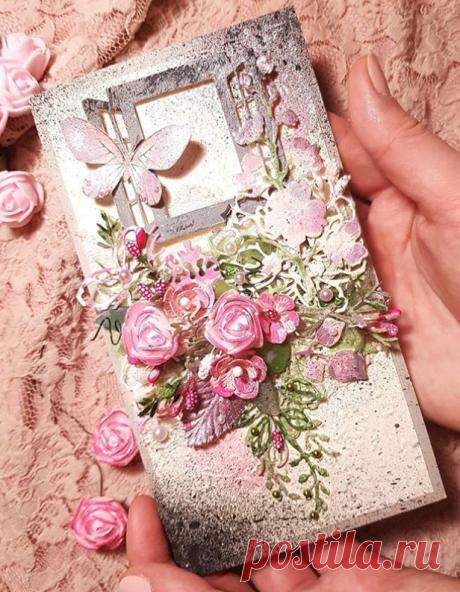 Розовая романтическая открытка