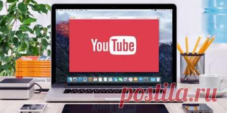 9 самых интересных образовательных каналов на YouTube | Газета педагогов | Яндекс Дзен