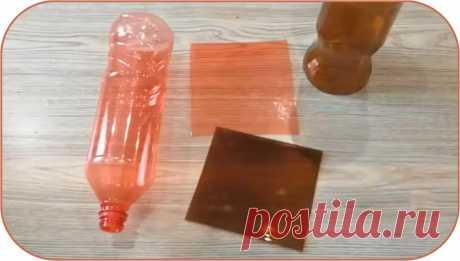 Как сделать ровный лист из пластиковой бутылки Здравствуйте, уважаемые читатели и самоделкины!Многие из Вас прекрасно знают, что из обычных пластиковых бутылок можно изготовить ленты, нити, и другие полезности. В данной статье, автор YouTube канала «Левша Уральский» расскажет Вам, как изготовить из них небольшие пластиковые листы.Этот способ