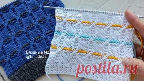 Двухцветный узор спицами для свитера, жилета! | Вязаные идеи. Интересные узоры. | Яндекс Дзен