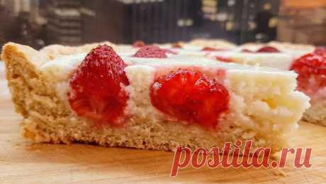 Заливной пирог с клубникой - InVkus
