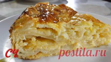 Achma (¡el Pastel De queso de Lavasha) Es probuyte sabroso!\/Cheese Pie from Lavash el Pastel se prepara completamente simplemente. Si hay lavash y en el refrigerador echan de menos algunos pedazos del queso, es posible preparar achmu. La RECETA lavash..... 3 sht el queso de la mozzarella....