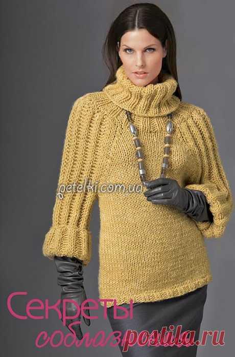 Эффектный свитер с высоким воротом (Вязание спицами) | Журнал Вдохновение Рукодельницы