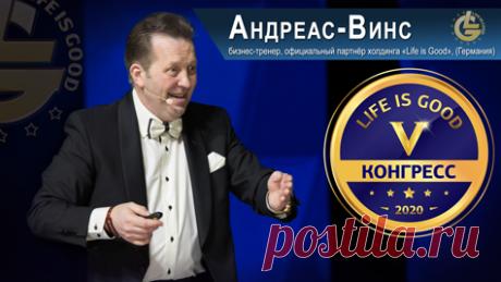 Почта Mail.ru