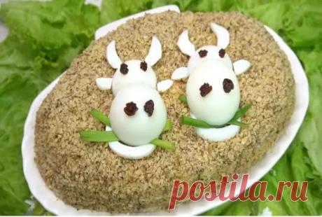 Рецепт оригинального и вкусного новогоднего салата «Год быка»